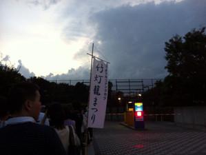 Photo13_3