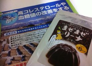 Photo11_2