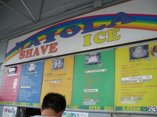 AIOLA Shaved Ice