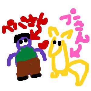 Cocolog_oekaki_2013_04_29_13_44